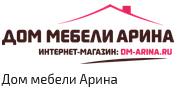 Интернет-магазин мебели в Пятигорске Дом мебели Арина | Мебель Спальни Интерьеры на КМВ